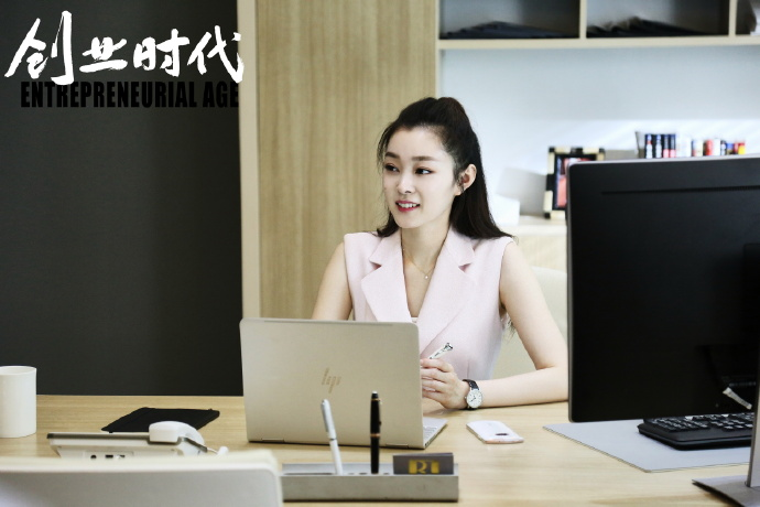 Entrepreneurial Age China Drama