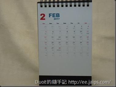 月釀杯-桌曆1
