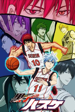 Kuroko No Basket คุโรโกะ โนะ บาสเก็ต Season 2 ตอนที่ 1-25 END [พากย์ไทย]