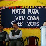 Matri Puja 2014-15 VKV Oyan (1).JPG