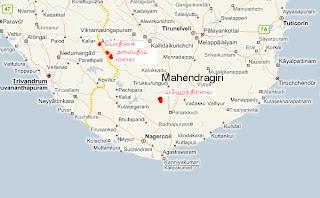 Mahendragiri.bmp