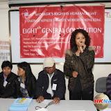 नेपाली घरेलु कामदार युनियनको आठौ अदिबेशन सम्पन्न