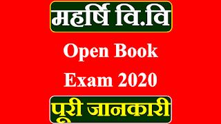 maharshi open book exam