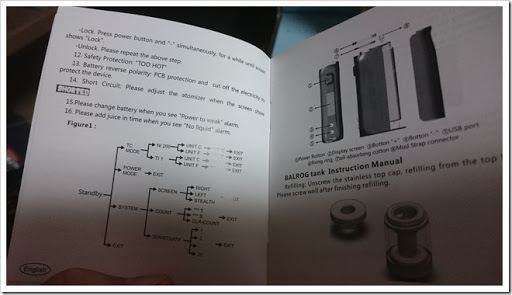 DSC 1340 thumb%25255B2%25255D - 【MOD】旅先に持ち運びたいコンパクトなUD BALROG TC 70Wキットレビュー!