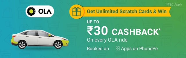 PhonePe Ola Offer - Get Unlimited Scratch Card Ola Ride from PhonePe