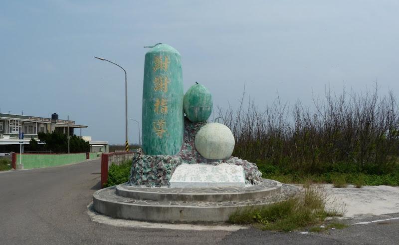 TAIWAN Archipel de Peng Hu - P1130021.JPG