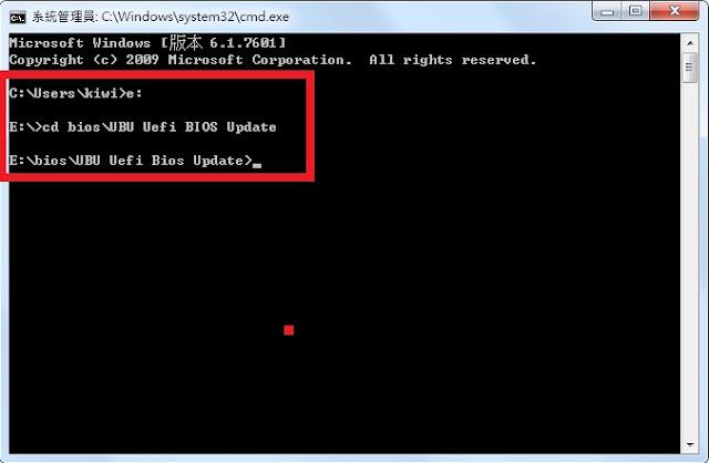 老舊電腦刷M.2 PCIE NVME SSD BIOS失敗無法開機怎麼辦? 修復BIOS教學