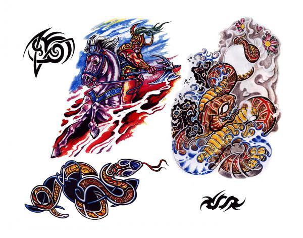 Magick Tattoo Design 1, Fantasy Tattoo Designs