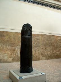 The Code of Hammurabi, Palais du Louvre