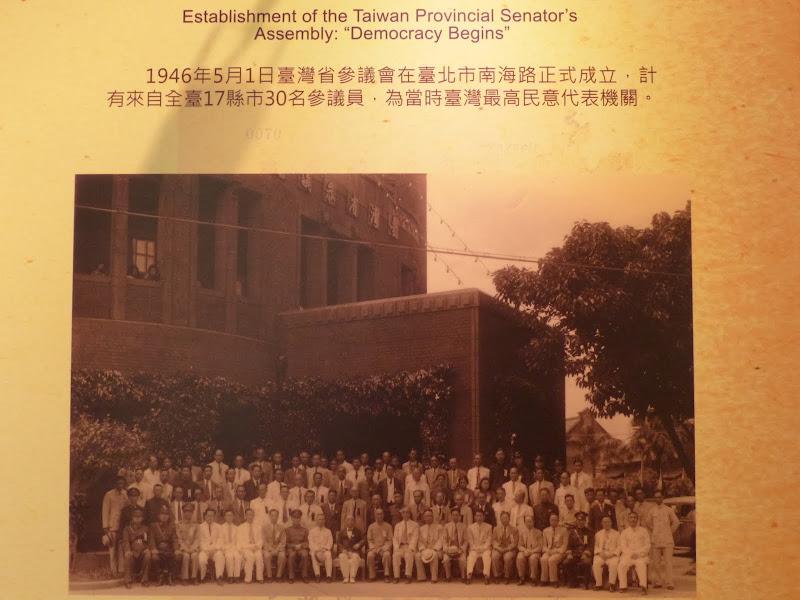 Taipei. Musee National de Taiwan et Farmer,s Market, station Jingshan - P1020850.JPG
