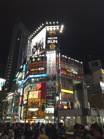 Shibuya neon lights