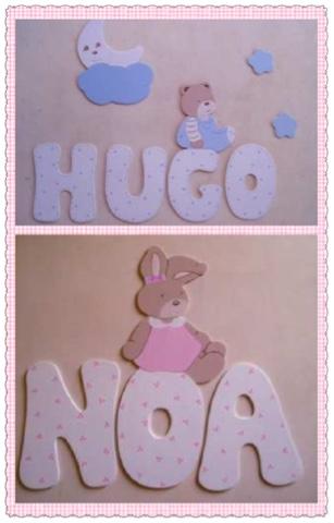 La buhardilla de mi bebe, siluetas y nombres infantiles: Letras para ...