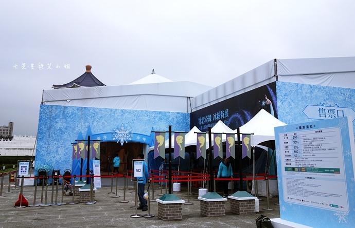 2 冰雪奇緣冰紛特展 中正紀念堂
