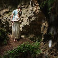 Wedding photographer Mariya Kornilova (MkorFoto). Photo of 21.07.2017