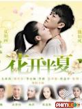 Phim Hoa Khai Bán Hạ - Hoa Khai Ban Ha (2013)