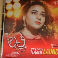 Lachi Teaser Launch
