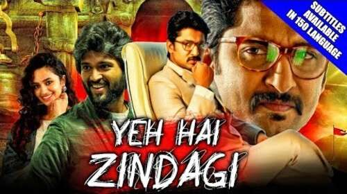 Poster Of Yeh Hai Zindagi In Hindi Dubbed 300MB Compressed Small Size Pc Movie Free Download Only At worldfree4u.com