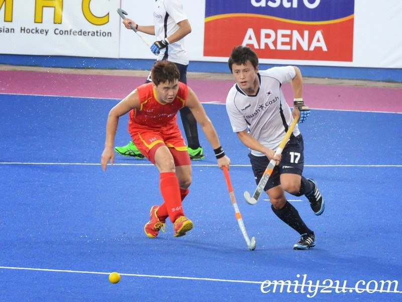 Sultan Azlan Shah Cup SAS mens hockey