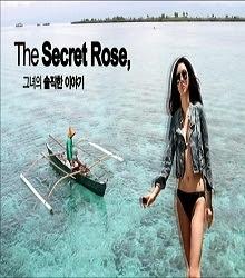 Bikini The Secret Rose