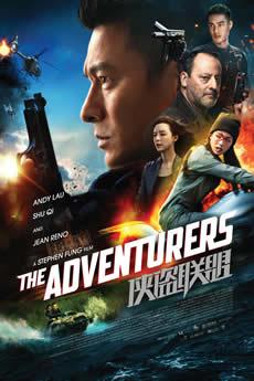 Baixar Filme Xia dao lian meng Torrent Grátis