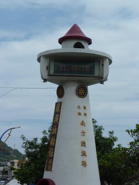 TAIWAN .Le port de SU AO - P1090093.JPG