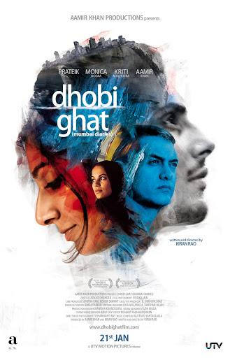 Dhobi Ghat 2010