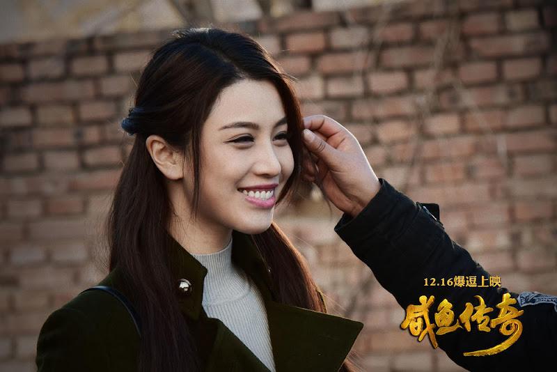 Myth Kill Joke China Movie