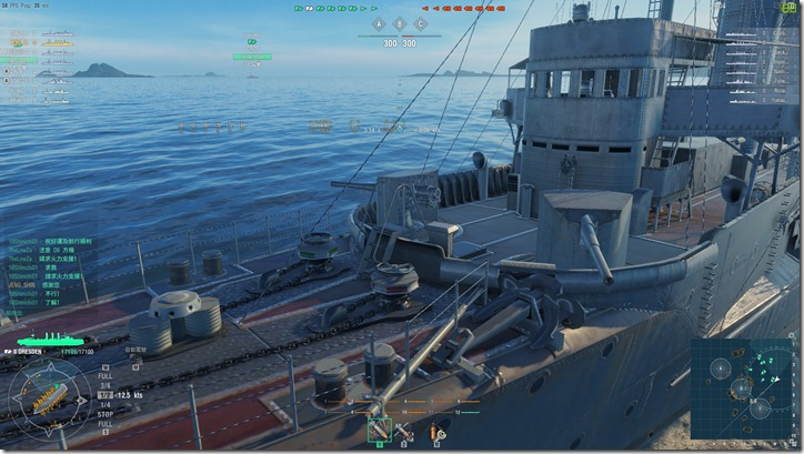 戰艦世界006