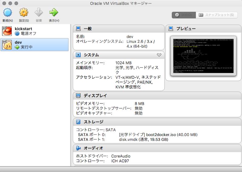 docker_machine_with_vb1.png