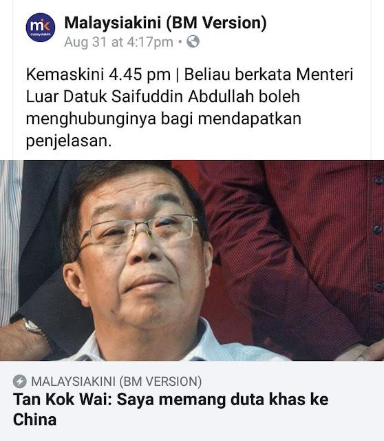 Isu duta malaysia ke China, menteri kena hentam kat duta?