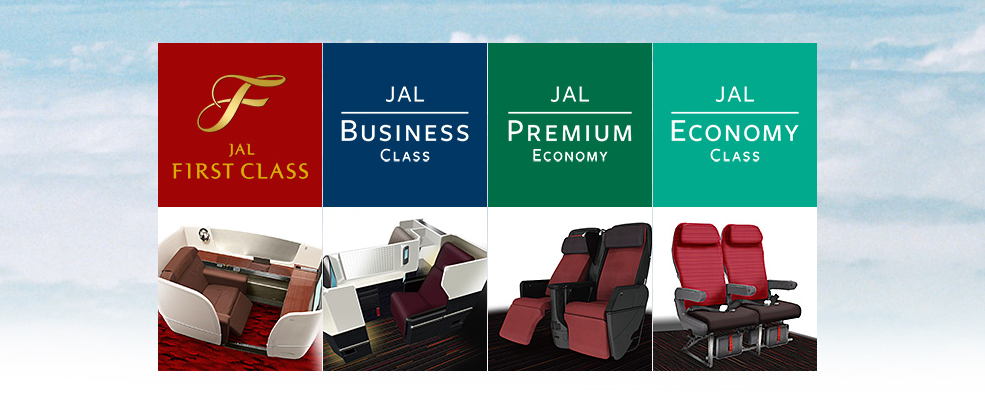 Say Hello to JAL brand new 777 cabins, New York!