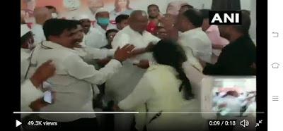 Congress Leader Tara yadav se marpit