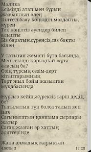 Абзал Алтый-Бөлек кеңістік! - náhled