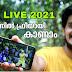 IPL 2021:Live Tv(ipl cricket live app) Provide live IpL Sport match score.