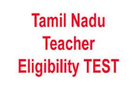 TNTET STUDY MATERIALS PDF DOWNLOAD