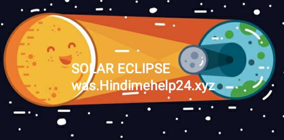 Solar Eclipse 2020,21st June 2020 Solar Eclipse live,Live Solar Eclipse on 21st june 2020