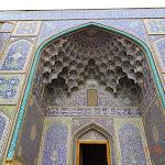 Iran Edits (169 of 1090).jpg