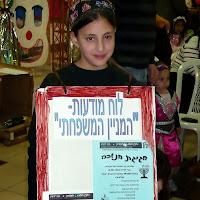 Purim 2008  - 2008-03-20 18.37.30-1.jpg
