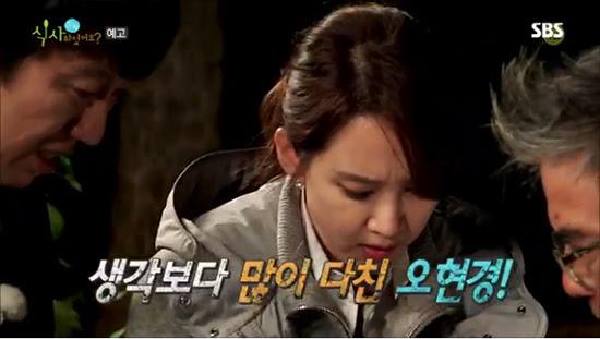 哦Hyeongyeong