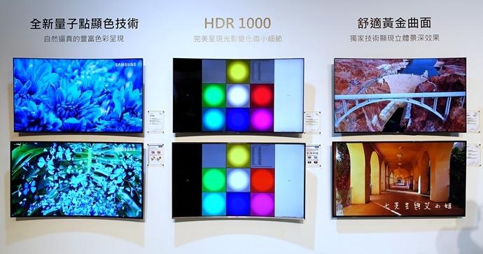 20 2016 三星 SAMSUNG SUHD 超4K電視