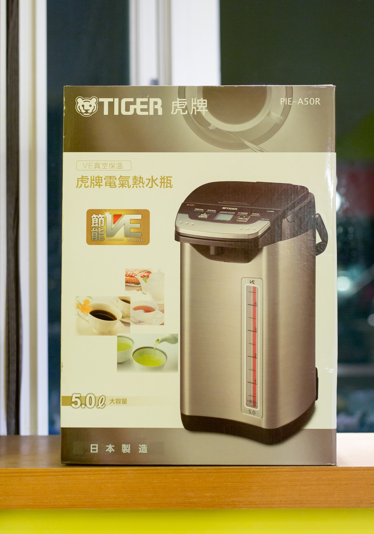 TIGER虎牌VE節能省電真空熱水瓶,TIGER虎牌VE節能省電真空熱水瓶PIE-A50R