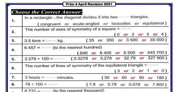مذكرة مراجعة شهر ابريل لمادة الماث Maths للصف الرابع الابتدائي لغات للفصل الدراسي الثاني 2021