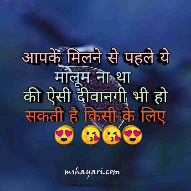 Best Sad Status in Hindi 2021