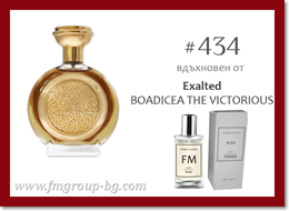 Парфюм FM 434 PURE - BOADICEA THE VICTORIOUS - Exalted