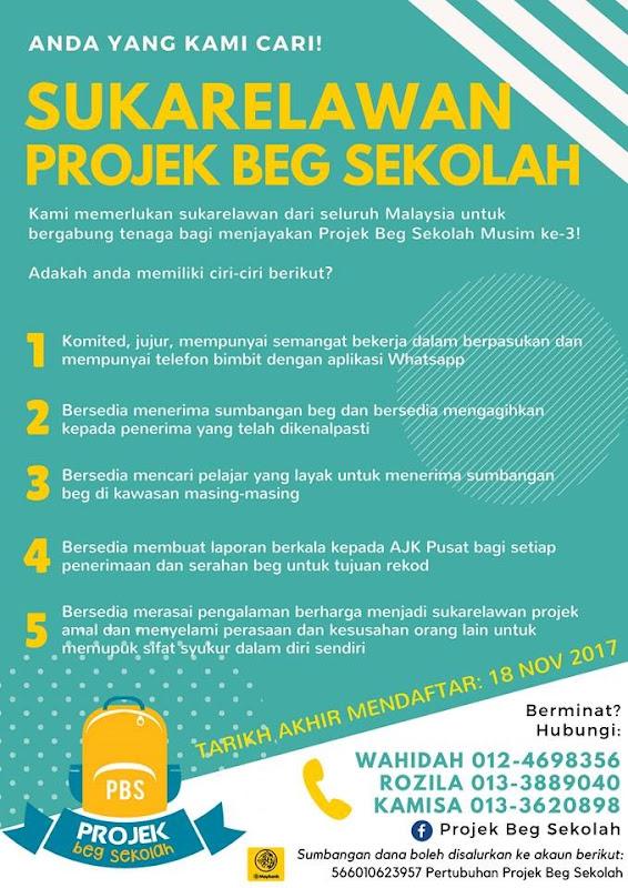 sukarelawan_projek_beg_sekolah