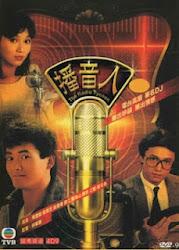 The Radio Tycoon - Ba âm nhân