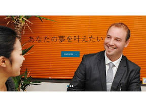 マンツーマン英会話I-MAKEのイメージ写真