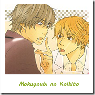 Mokuyoubi no Koibito