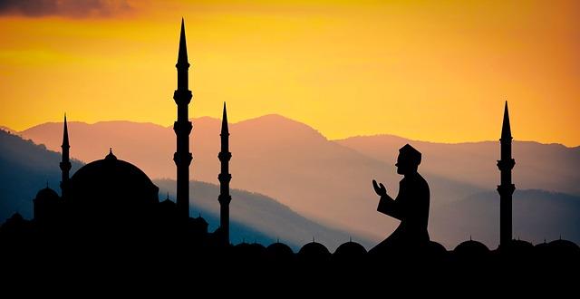 सूरा-अल-बकर: | Surah 2
