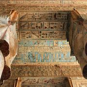 Swiatynia Hathor Dendera.jpg